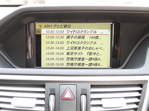 E350ワゴン テレビ